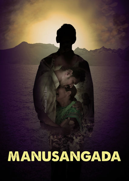 Manusangada on Netflix USA