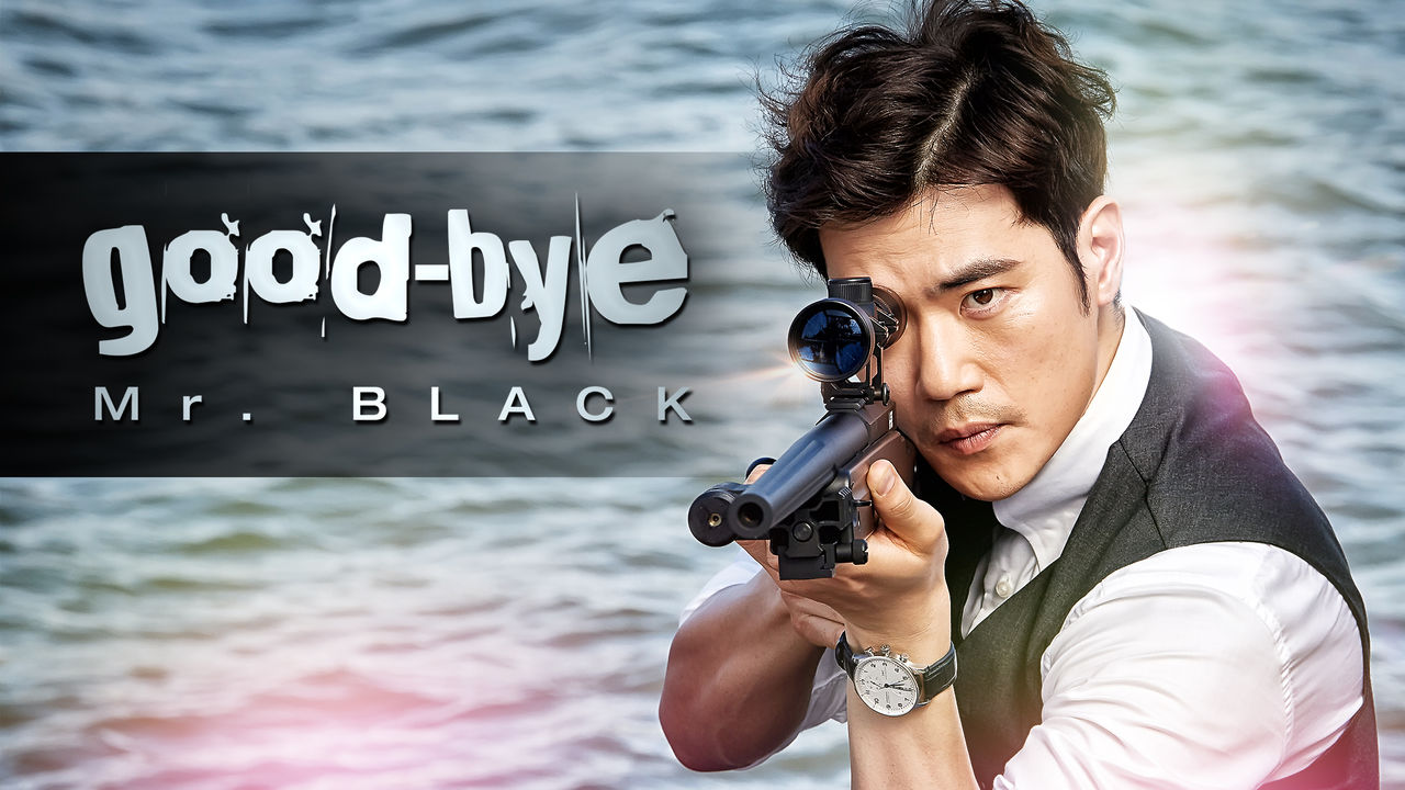 Is 'Goodbye Mr  Black' available to watch on Netflix in