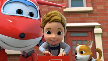 super wings free download mp4