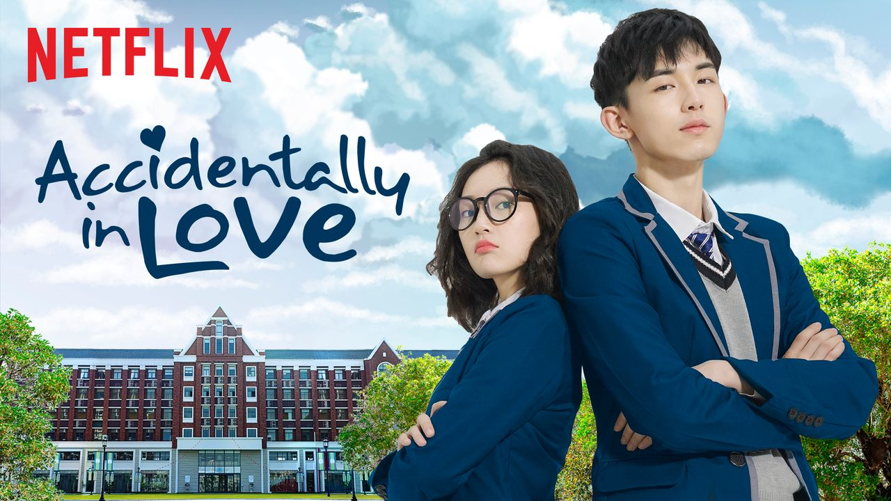 Accidentally in Love on Netflix USA