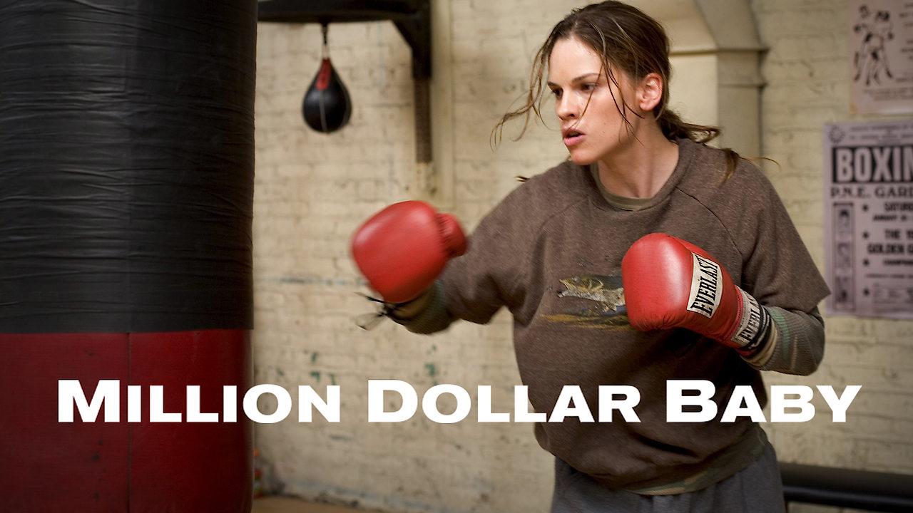million dollar baby netflix