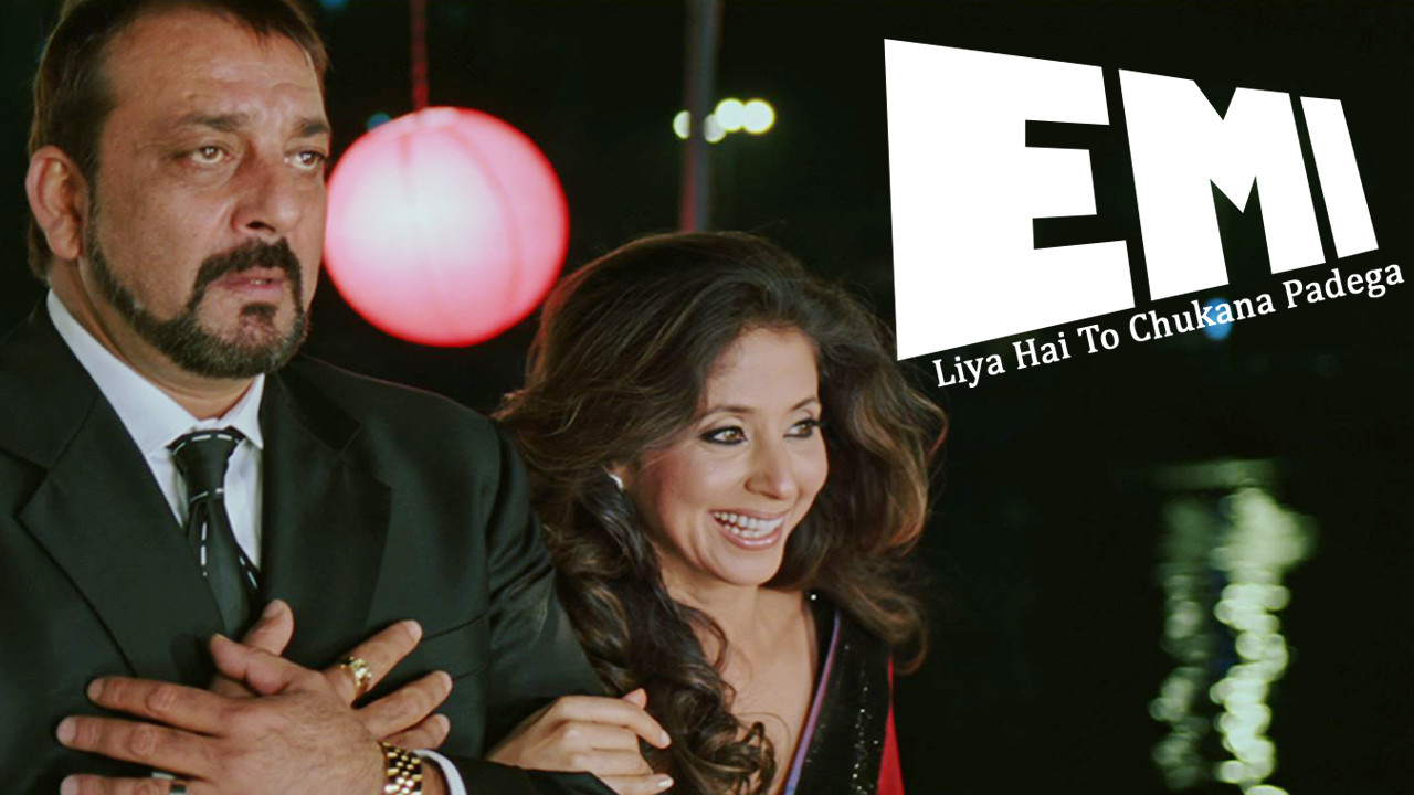 EMI: Liya Hai To Chukana Padega on Netflix USA