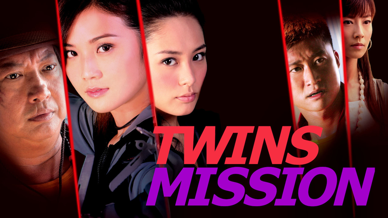 Twins Mission on Netflix USA