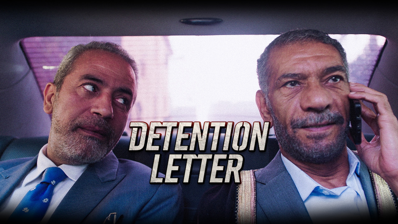 Detention Letter on Netflix USA