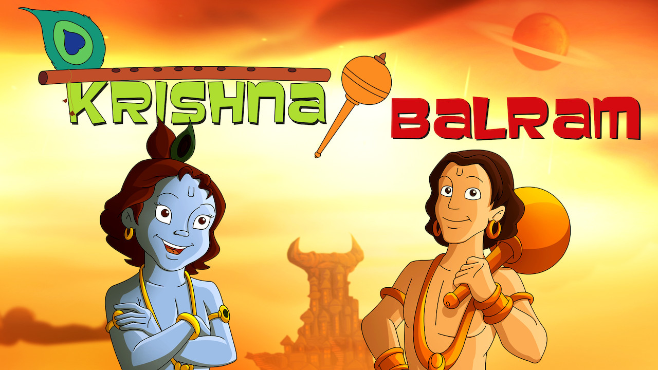 Is 'Krishna Balram' available to watch on Netflix in America