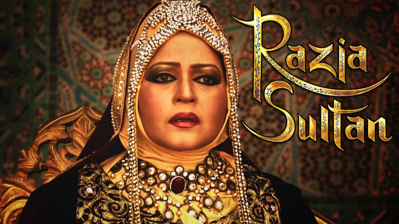 is  u0026 39 razia sultan u0026 39  available to watch on netflix in america
