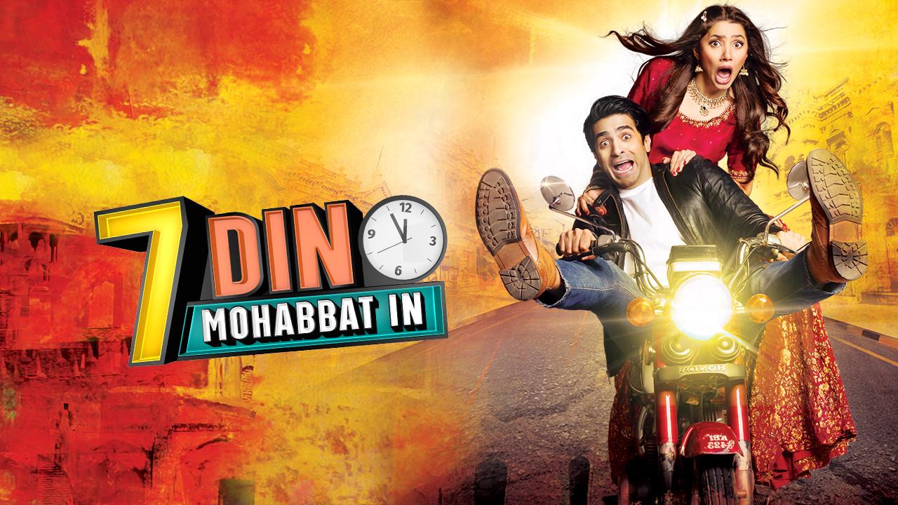 7 Din Mohabbat In on Netflix USA