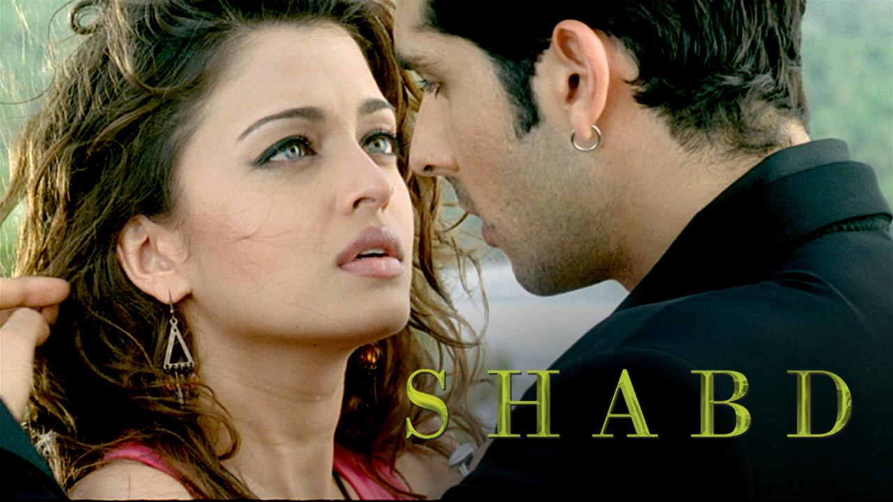 Shabd on Netflix USA