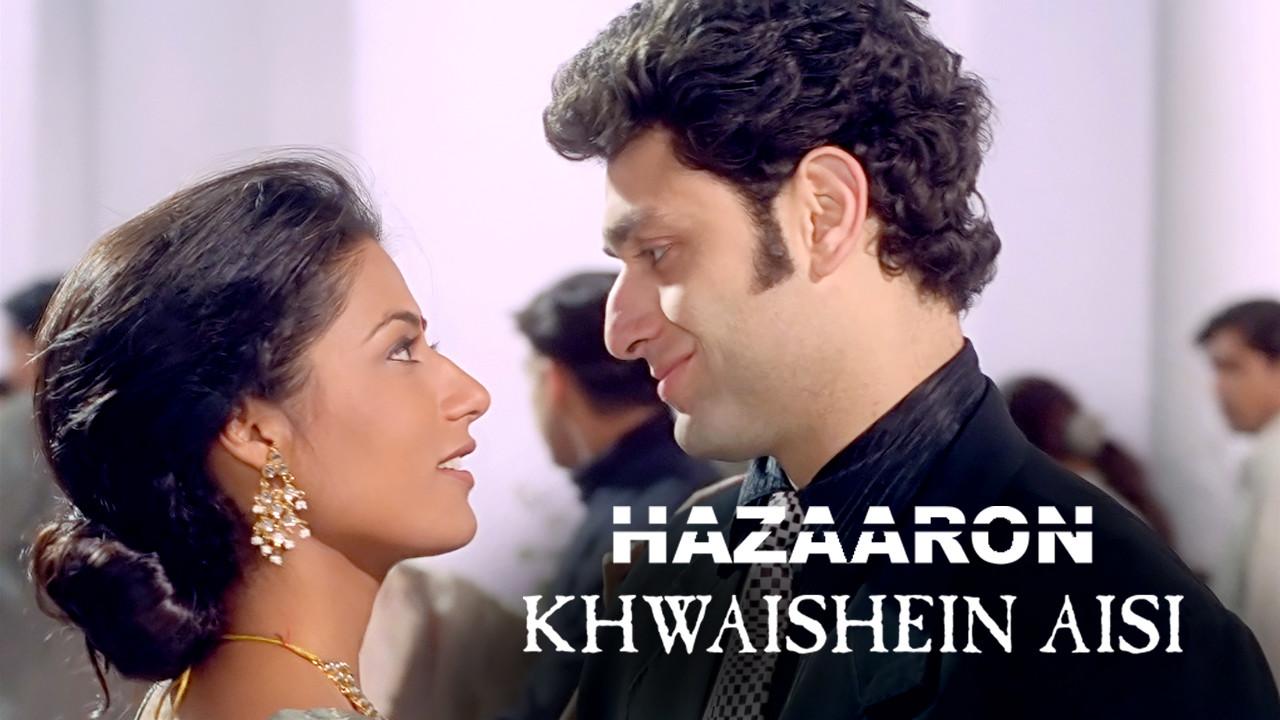Hazaaron Khwaishein Aisi on Netflix USA