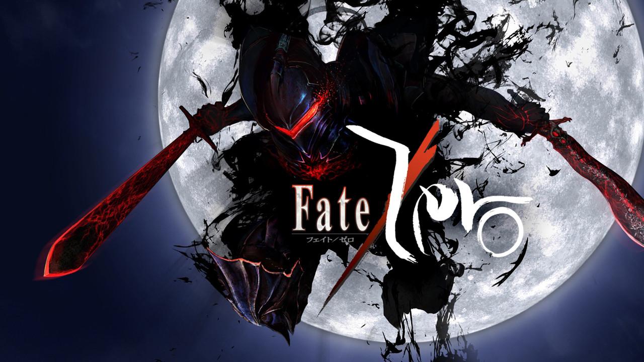 Fate/Zero on Netflix USA