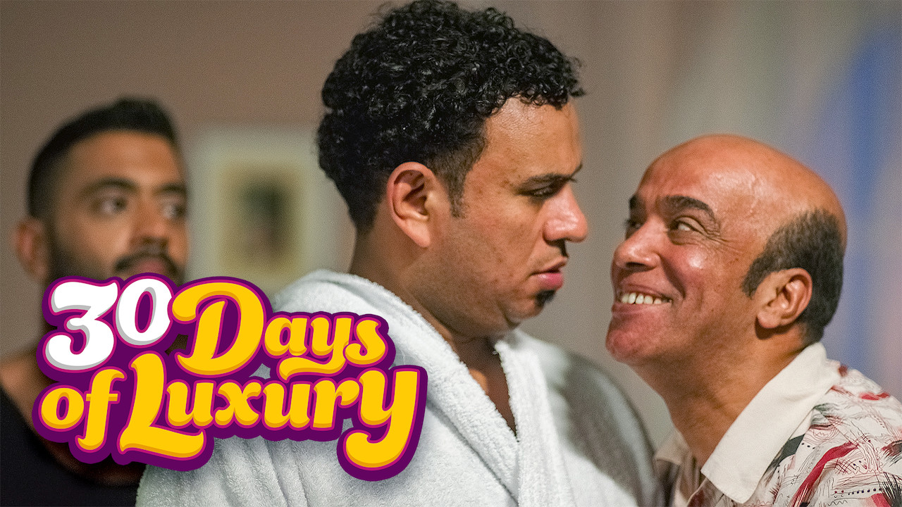 30 Days of Luxury on Netflix USA