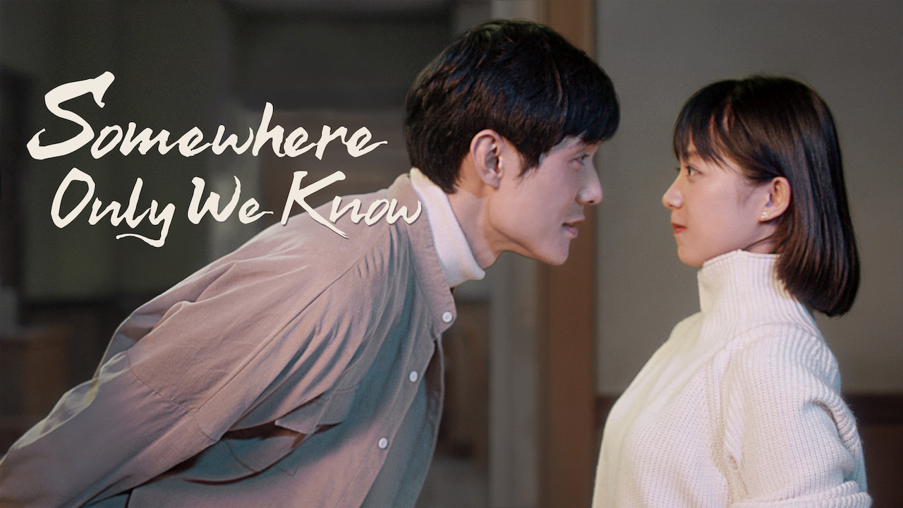 Somewhere Only We Know on Netflix USA