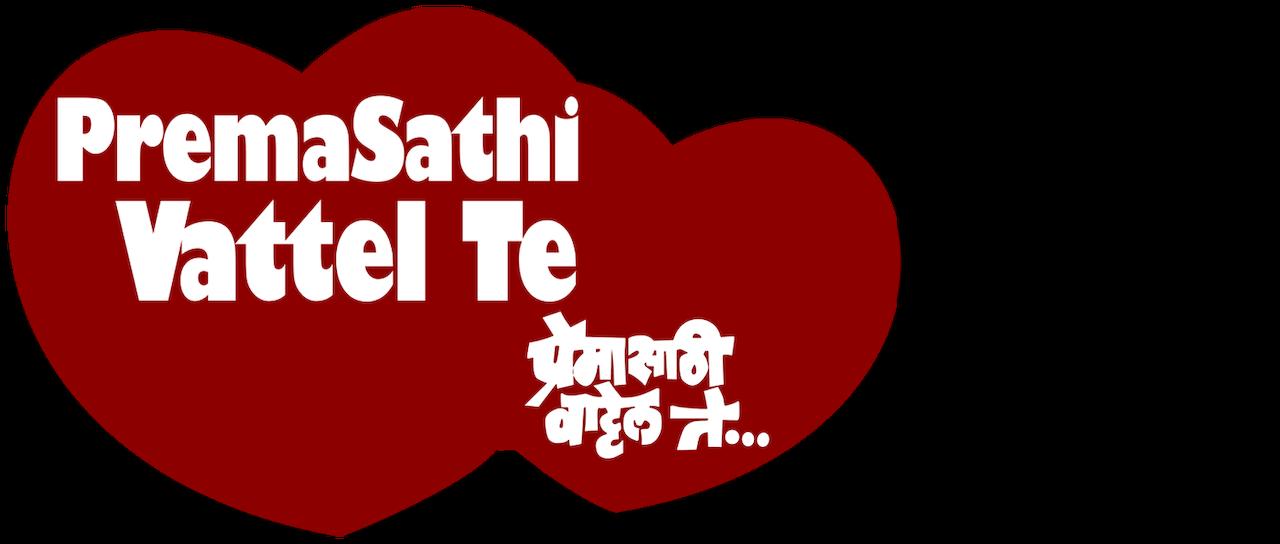 δωρεάν Ινδικό site για dating