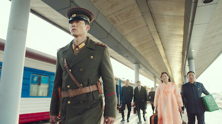 の レンタル 愛 ゲオ 不時着 日本の中高年もハマる、韓国ドラマ『愛の不時着』に見る北朝鮮のリアルすぎる生活(中島恵)