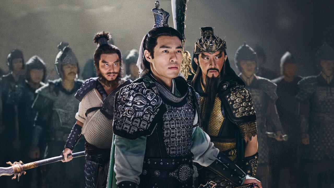 Dynasty Warriors   Netflix Official Site