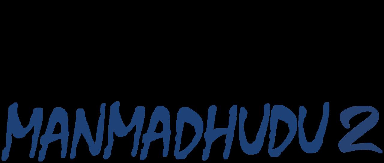 Manmadhudu 2 Netflix