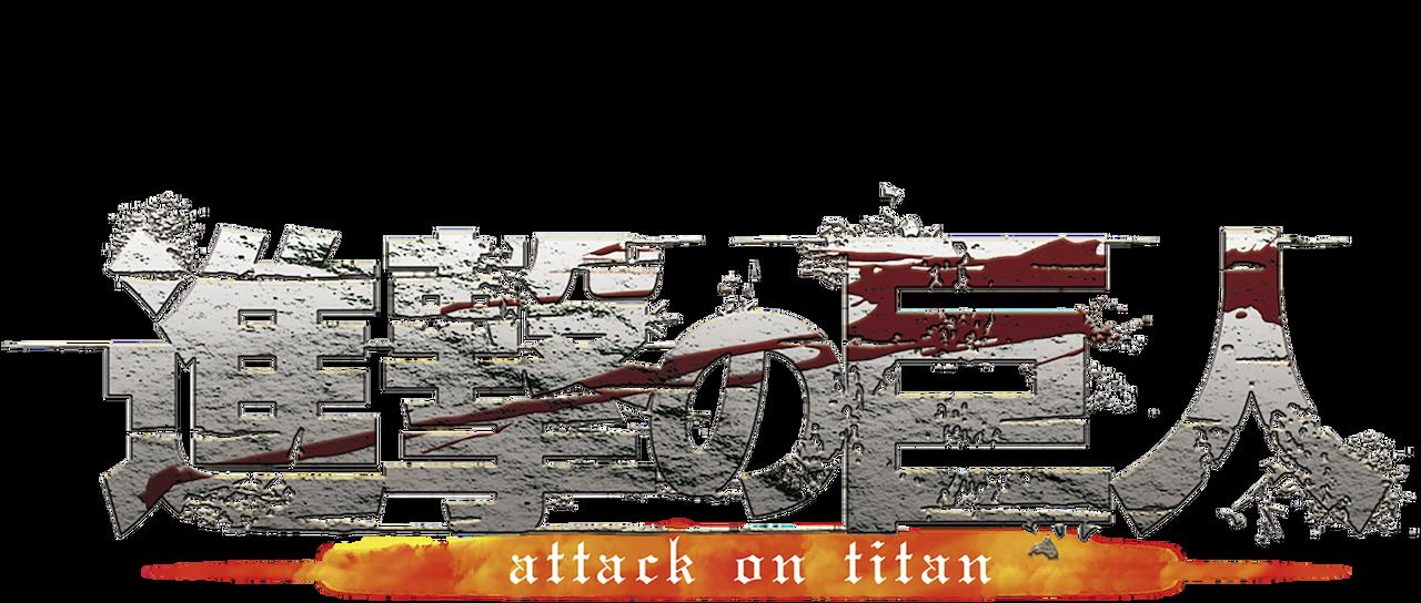 Attack On Titan Netflix