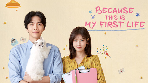 My First First Love   Netflix Official Site
