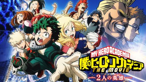 Boku No Hero Academia The Movie 3 World Heroes Mission