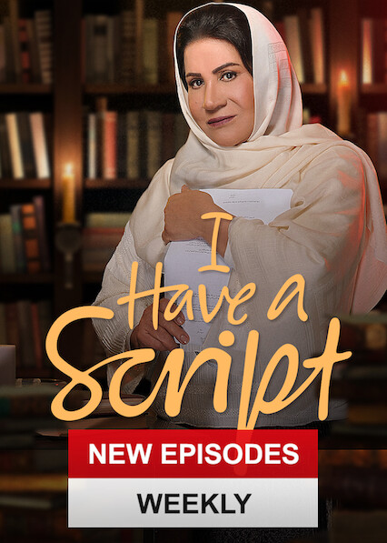 I Have a Script on Netflix USA