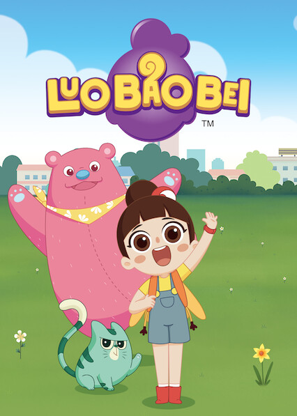 Luo Bao Bei on Netflix USA