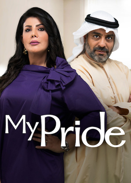 My Pride on Netflix USA
