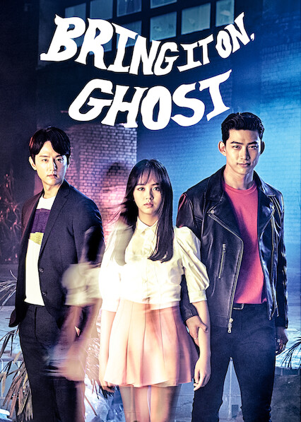 Bring It On, Ghost on Netflix USA