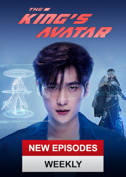 The King's Avatar on Netflix USA