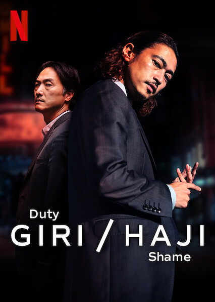 Giri / Haji on Netflix USA