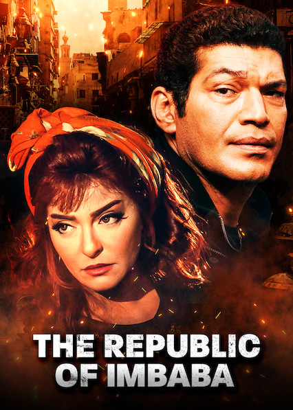 The Republic of Imbaba on Netflix USA