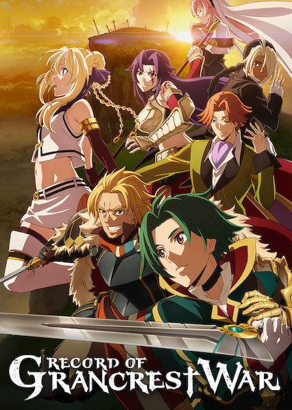 Record of Grancrest War on Netflix USA