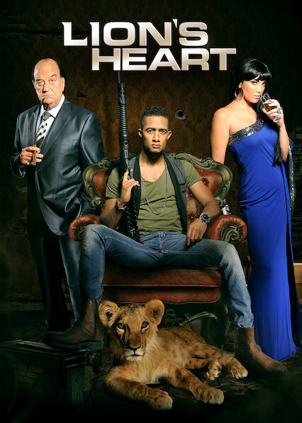Lion's Heart on Netflix USA