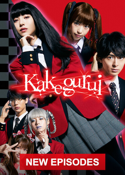 Kakegurui on Netflix USA