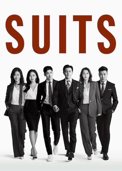 Suits on Netflix USA