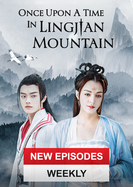 Once Upon A Time In Lingjian Mountain on Netflix USA