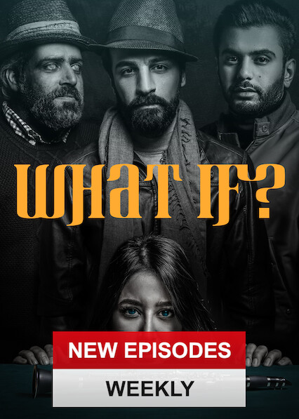 What If? on Netflix USA