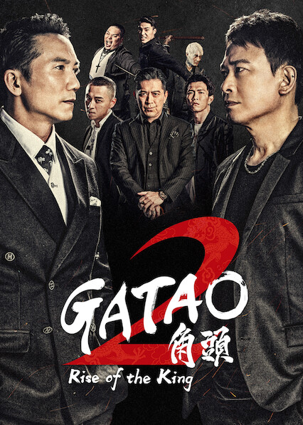Gatao 2: Rise of the King on Netflix USA