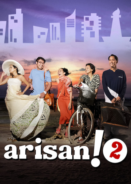 Arisan 2 on Netflix USA
