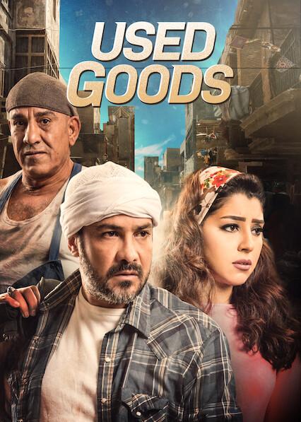 Used Goods on Netflix USA