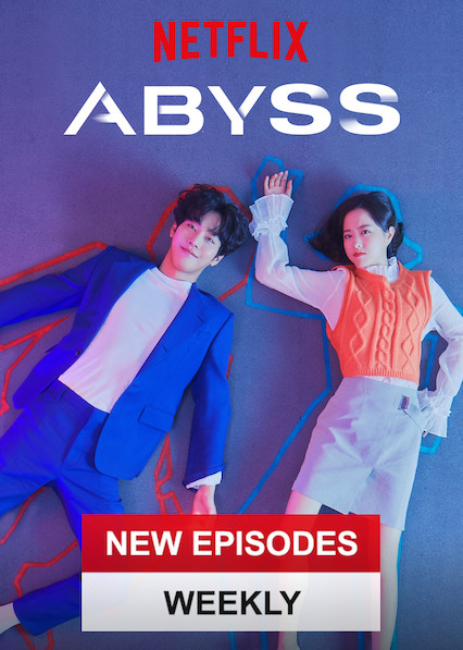 Abyss on Netflix USA