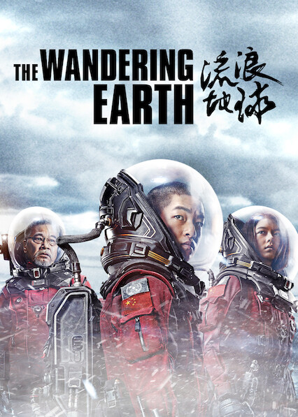 The Wandering Earth on Netflix USA