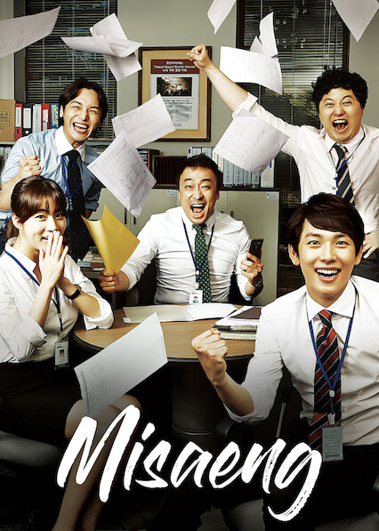 Misaeng on Netflix USA