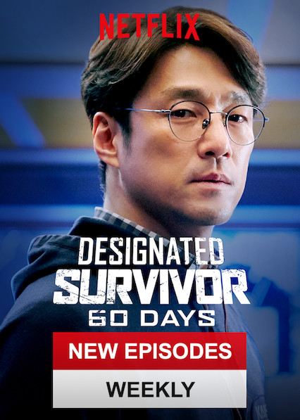 Designated Survivor: 60 Days on Netflix USA