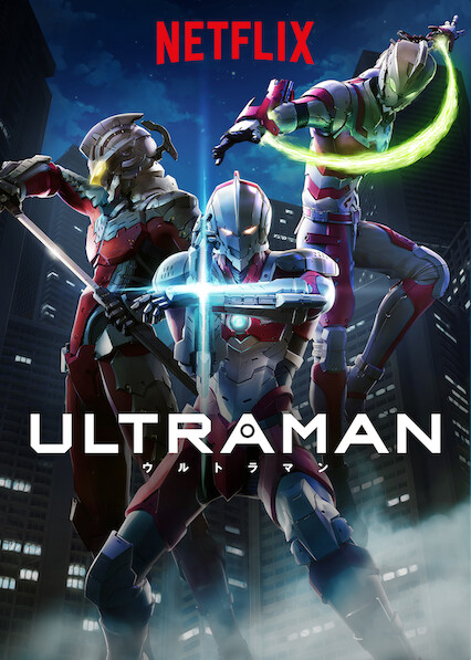 Ultraman on Netflix USA