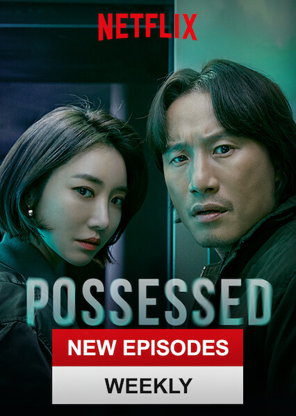 Possessed on Netflix USA