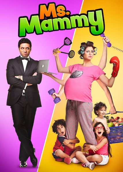 Ms. Mammy on Netflix USA