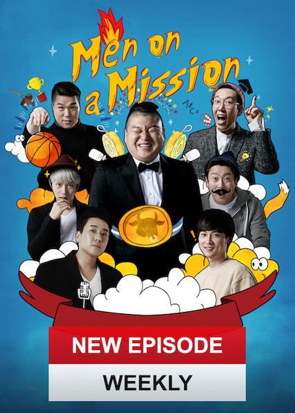 Men on a Mission on Netflix USA