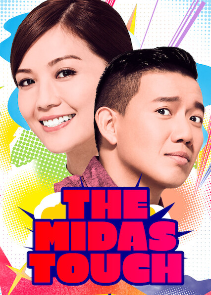 The Midas Touch on Netflix USA