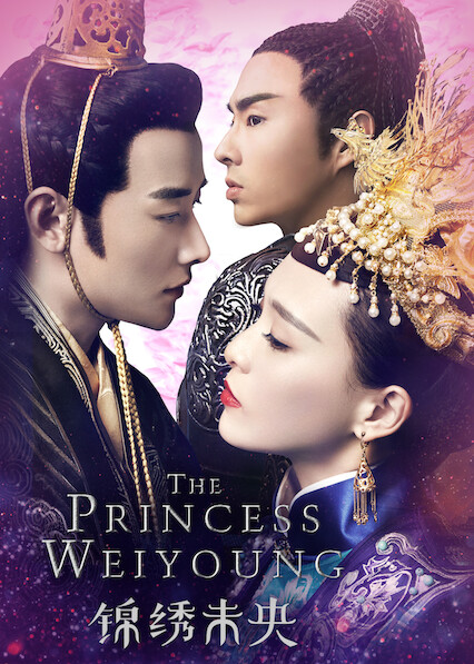 The Princess Weiyoung on Netflix USA