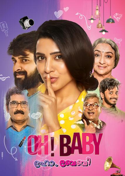 Oh! Baby (Malayalam) on Netflix USA